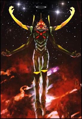 evangelion-unit-13-sidebar-mighty-epic