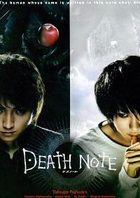 deathnote200
