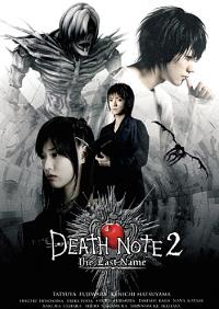 deathnote2200