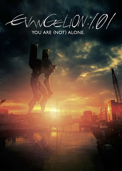 evangelion-1-0-1-you-are-not-alone_500