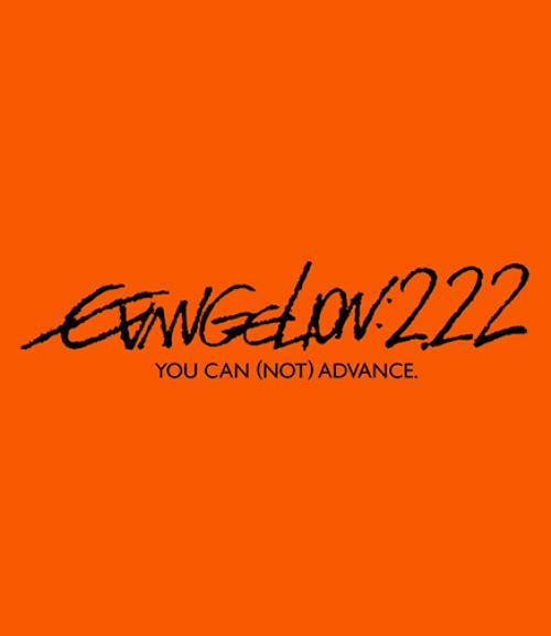 evangelion-2-2-2_500