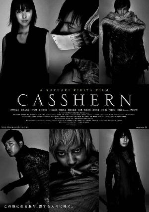 casshern_poster