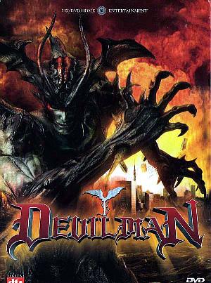 devilman_cover