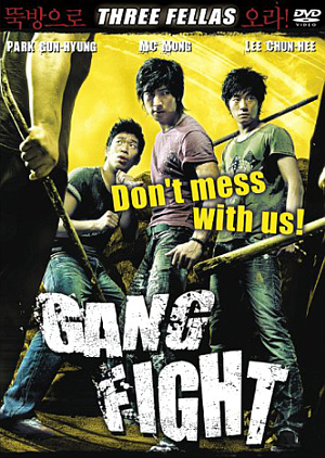 gangfight_cover