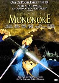 mononoke_200