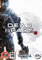 deadspace3_87