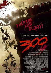 300movie_200