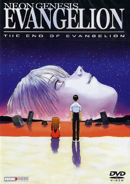 the-end-of-evangelion_500
