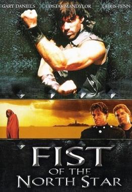 fistofthenorthstar_1995