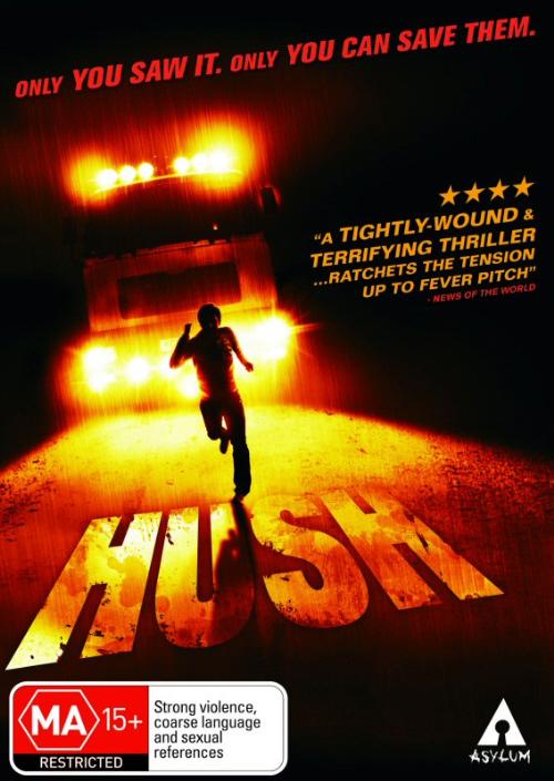 hush_film_cover_500