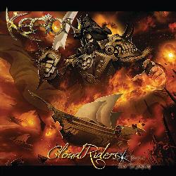 alltime_epic_2012_album7