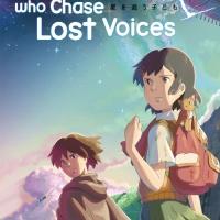 """Filmkritik: """"Reise Nach Agartha / Children Who Chase Lost Voices"""" (2011)"""