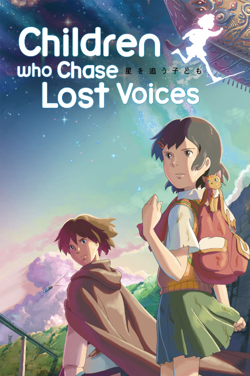 children_who_chase_lost_voices_500