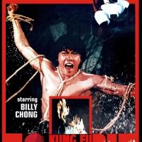 "Filmkritik: ""Kung Fu Zombie"" (1982)"