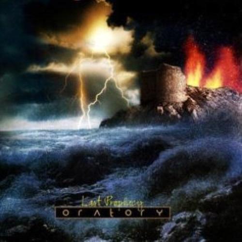 oratory-last-prophecy-500