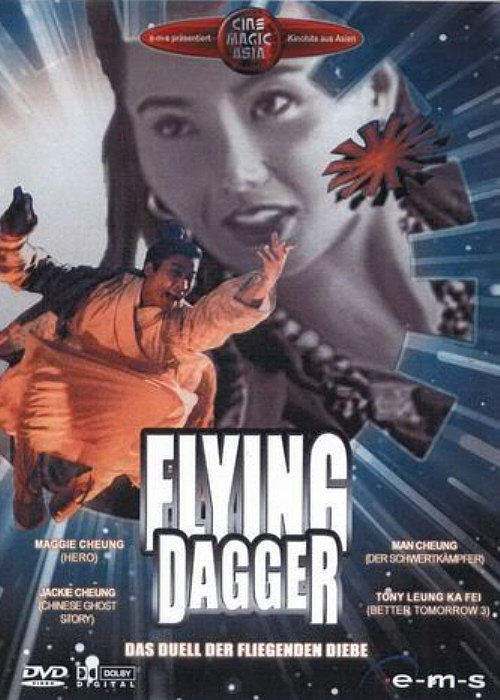 flying-dagger_500