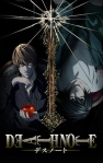 death-note-series-cover
