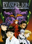 neon-genesis-evangelion-serie-complete-collection