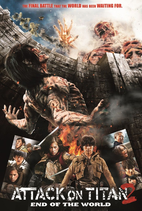 attack-on-titan-live-action-part2_500