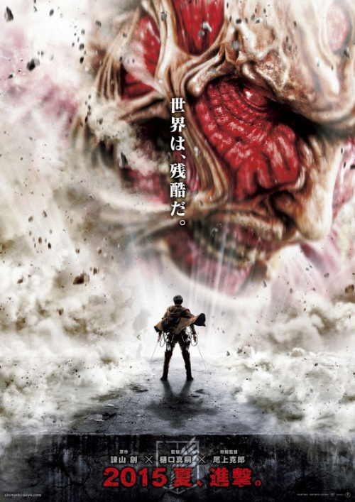 attack-on-titan-live-action_500