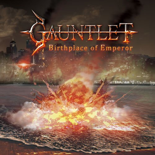 gauntlet-birthplace-of-emperor_500