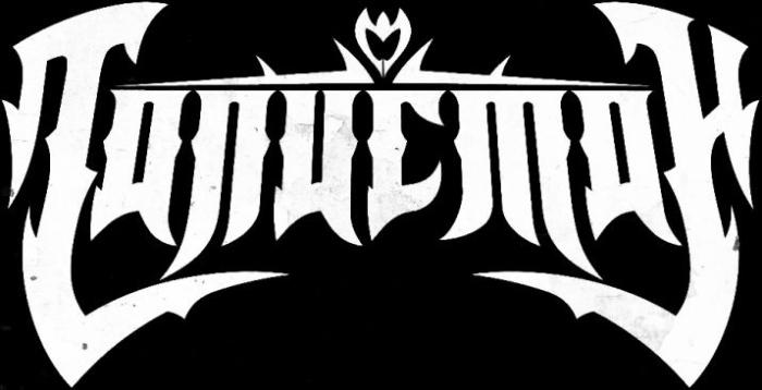 powermetal-bands-logos-talisman-ru