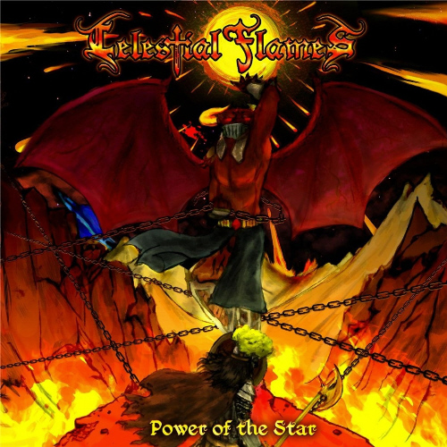 celestial-flames-power-of-the-star_500